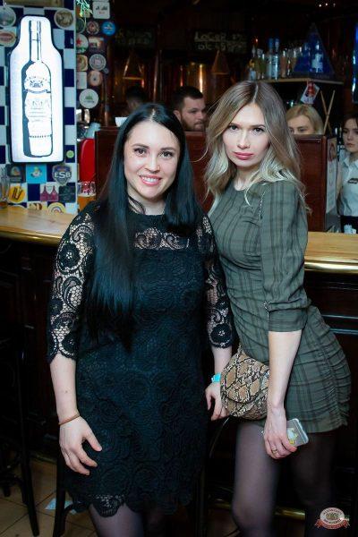 Международный женский день, 7 марта 2020 - Ресторан «Максимилианс» Казань - 63