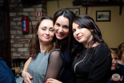 Международный женский день, 7 марта 2020 - Ресторан «Максимилианс» Казань - 64