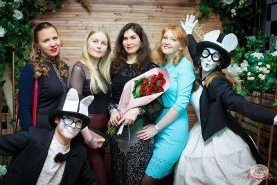 Международный женский день, 7 марта 2020 - Ресторан «Максимилианс» Казань - 7