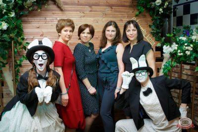 Международный женский день, 7 марта 2020 - Ресторан «Максимилианс» Казань - 8