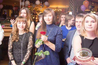 Международный женский день, 7 марта 2016 - Ресторан «Максимилианс» Казань - 20