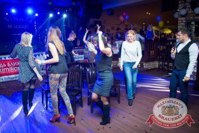 Международный женский день, 7 марта 2016 - Ресторан «Максимилианс» Казань - 25