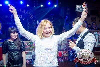 Международный женский день, 7 марта 2016 - Ресторан «Максимилианс» Казань - 28