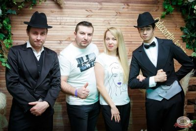 Международный женский день, 8 марта 2020 - Ресторан «Максимилианс» Казань - 3