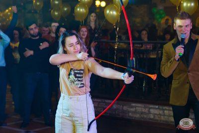 Международный женский день, 8 марта 2020 - Ресторан «Максимилианс» Казань - 34