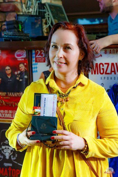 Международный женский день, 8 марта 2020 - Ресторан «Максимилианс» Казань - 37