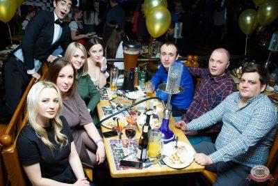 Международный женский день, 8 марта 2020 - Ресторан «Максимилианс» Казань - 39