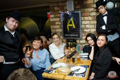 Международный женский день, 8 марта 2020 - Ресторан «Максимилианс» Казань - 40