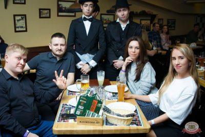 Международный женский день, 8 марта 2020 - Ресторан «Максимилианс» Казань - 41