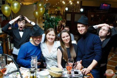 Международный женский день, 8 марта 2020 - Ресторан «Максимилианс» Казань - 42