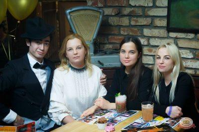 Международный женский день, 8 марта 2020 - Ресторан «Максимилианс» Казань - 46