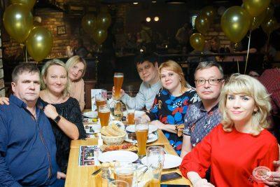 Международный женский день, 8 марта 2020 - Ресторан «Максимилианс» Казань - 47