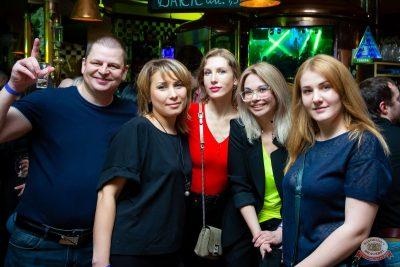 Международный женский день, 8 марта 2020 - Ресторан «Максимилианс» Казань - 50