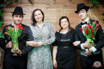 Международный женский день, 8 марта 2020 - Ресторан «Максимилианс» Казань - 6