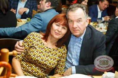 Ёлка, 26 февраля 2014 - Ресторан «Максимилианс» Казань - 07