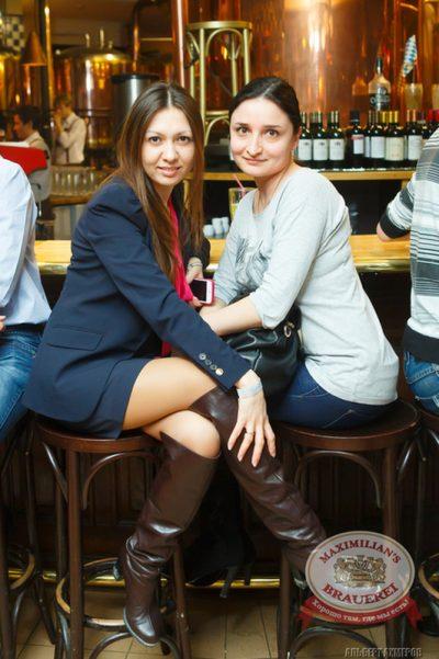 Ёлка, 26 февраля 2014 - Ресторан «Максимилианс» Казань - 08