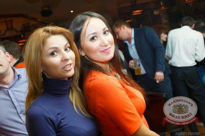 Ёлка, 26 февраля 2014 - Ресторан «Максимилианс» Казань - 10