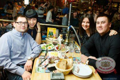 Ёлка, 26 февраля 2014 - Ресторан «Максимилианс» Казань - 17