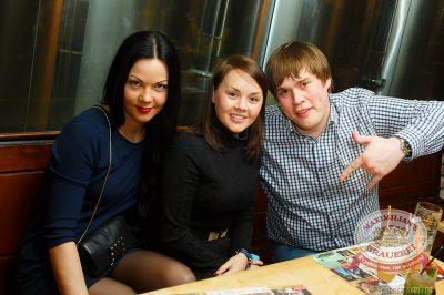 Ёлка, 26 февраля 2014 - Ресторан «Максимилианс» Казань - 19