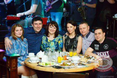 Ёлка, 26 февраля 2014 - Ресторан «Максимилианс» Казань - 20