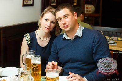 Ёлка, 26 февраля 2014 - Ресторан «Максимилианс» Казань - 23