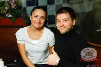 Ёлка, 26 февраля 2014 - Ресторан «Максимилианс» Казань - 25