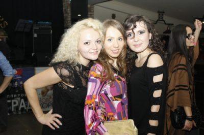 Ёлка, 24 ноября 2011 - Ресторан «Максимилианс» Казань - 21