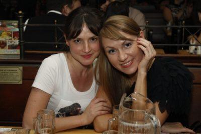 Ёлка, 24 ноября 2011 - Ресторан «Максимилианс» Казань - 29