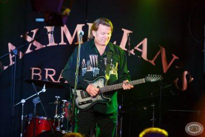 Юрий Лоза, 17 мая 2013 - Ресторан «Максимилианс» Казань - 01