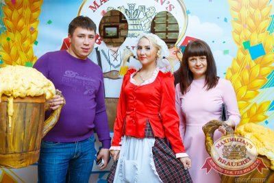 Закрытие 204-го фестиваля «Октоберфест», 4 октября 2014 - Ресторан «Максимилианс» Казань - 04