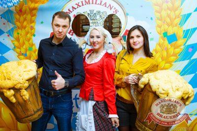 Закрытие 204-го фестиваля «Октоберфест», 4 октября 2014 - Ресторан «Максимилианс» Казань - 05