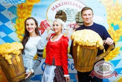 Закрытие 204-го фестиваля «Октоберфест», 4 октября 2014 - Ресторан «Максимилианс» Казань - 07