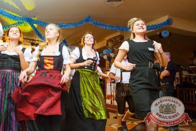Закрытие 204-го фестиваля «Октоберфест», 4 октября 2014 - Ресторан «Максимилианс» Казань - 08