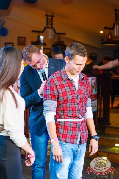Закрытие 204-го фестиваля «Октоберфест», 4 октября 2014 - Ресторан «Максимилианс» Казань - 10