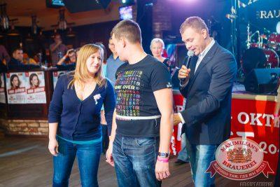 Закрытие 204-го фестиваля «Октоберфест», 4 октября 2014 - Ресторан «Максимилианс» Казань - 11