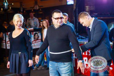 Закрытие 204-го фестиваля «Октоберфест», 4 октября 2014 - Ресторан «Максимилианс» Казань - 13