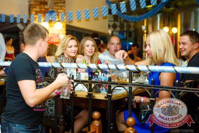 Закрытие 204-го фестиваля «Октоберфест», 4 октября 2014 - Ресторан «Максимилианс» Казань - 19