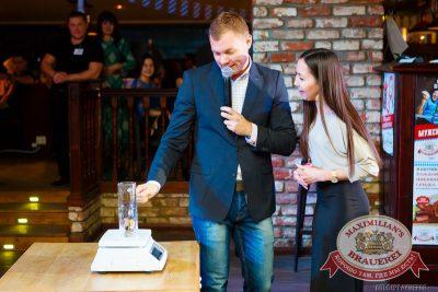 Закрытие 204-го фестиваля «Октоберфест», 4 октября 2014 - Ресторан «Максимилианс» Казань - 20