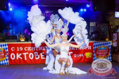 Закрытие 204-го фестиваля «Октоберфест», 4 октября 2014 - Ресторан «Максимилианс» Казань - 21