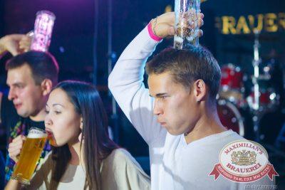 Закрытие 204-го фестиваля «Октоберфест», 4 октября 2014 - Ресторан «Максимилианс» Казань - 22