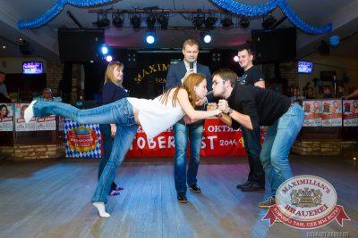 Закрытие 204-го фестиваля «Октоберфест», 4 октября 2014 - Ресторан «Максимилианс» Казань - 24