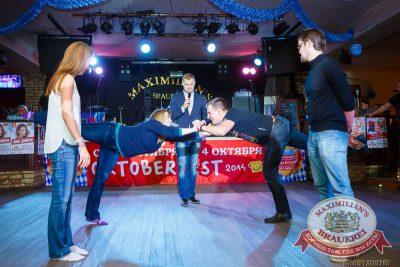 Закрытие 204-го фестиваля «Октоберфест», 4 октября 2014 - Ресторан «Максимилианс» Казань - 25