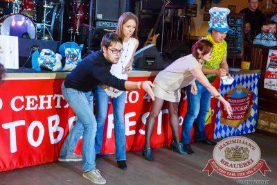 Закрытие 204-го фестиваля «Октоберфест», 4 октября 2014 - Ресторан «Максимилианс» Казань - 27