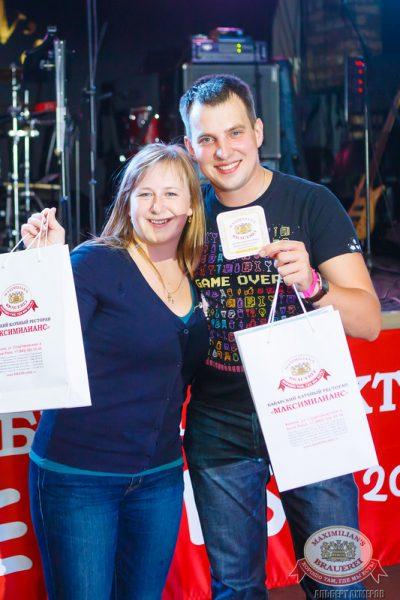 Закрытие 204-го фестиваля «Октоберфест», 4 октября 2014 - Ресторан «Максимилианс» Казань - 28