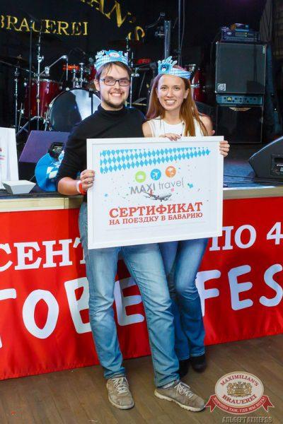 Закрытие 204-го фестиваля «Октоберфест», 4 октября 2014 - Ресторан «Максимилианс» Казань - 29