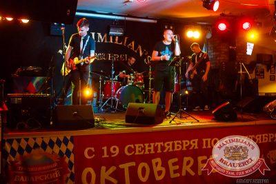 Закрытие 204-го фестиваля «Октоберфест», 4 октября 2014 - Ресторан «Максимилианс» Казань - 30