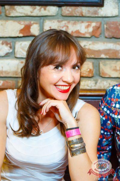 Закрытие 204-го фестиваля «Октоберфест», 4 октября 2014 - Ресторан «Максимилианс» Казань - 33
