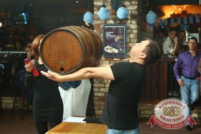 Закрытие 205-го фестиваля живого пива «Октоберфест», 3 октября 2015 - Ресторан «Максимилианс» Казань - 02