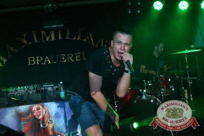 Закрытие 205-го фестиваля живого пива «Октоберфест», 3 октября 2015 - Ресторан «Максимилианс» Казань - 03