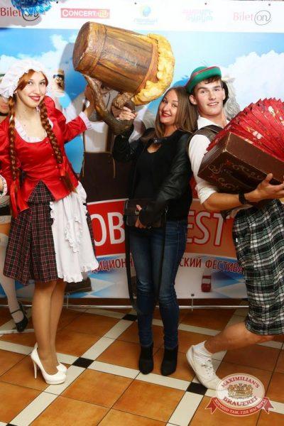 Закрытие 205-го фестиваля живого пива «Октоберфест», 3 октября 2015 - Ресторан «Максимилианс» Казань - 04